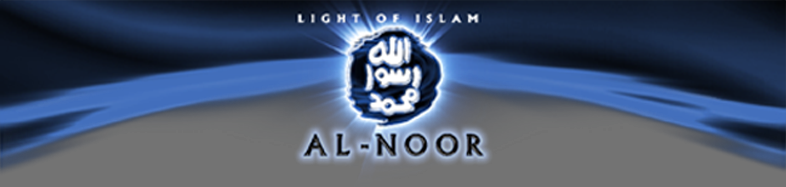 Al Noor Publications